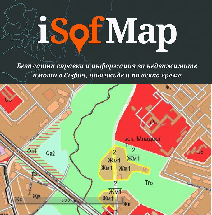 New On Isofmap Info Layer Added To The Map Gis Sofia
